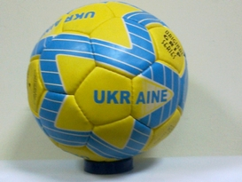 Мяч футбольный Украина 9b9bb1f568a
