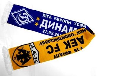 Шарф матчевый ФК Динамо (Киев) -ФК Аек(Греция)