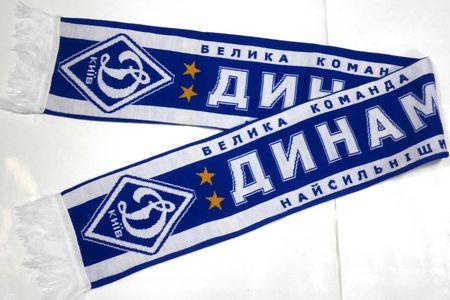 80846a7b6a4b Шарф Динамо ФК (г. Киев)